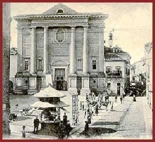 Piazza Santo Stefano (ex Piazza Giordano Bruno)