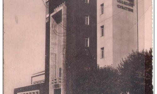 Palazzo della G.I.L. – Palazzo del Provveditorato agli studi