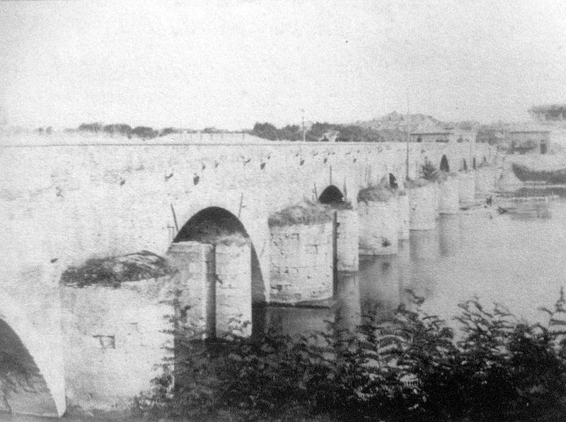 Il ponte in corso di demolizione. 1888
