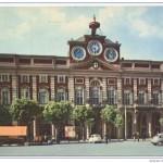 Palazzo Rosso (Municipio)