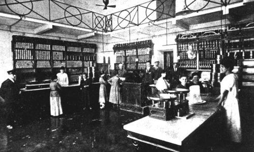 Spaccio di Piazza Marconi – anni '30-'50
