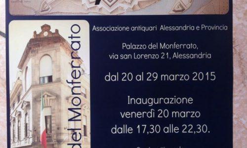 Mostra di Antiquariato – Palazzo Monferrato- 20-29 marzo 2015