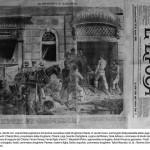 20 Aprile 1880, una violenta esplosione in Piazzeta della Lega, in una drogheria sventra una casa intera e provoca numerosi morti e feriti