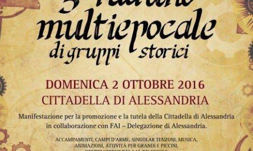 RADUNO MULTIEPOCALE 2016 – CITTADELLA DI ALESSANDRIA – 02/10/2016