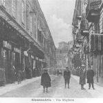 La via dei Mercanti (Via Migliara)